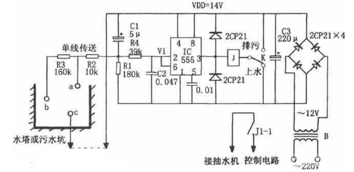 555电路水位排污控制器(六款555定时器典型电路)