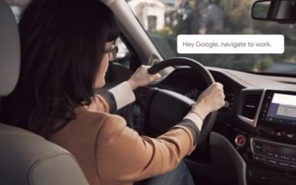 2018谷歌开发者大会议程曝光 新安卓和车载系统...