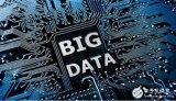 关于大数据的8个关键原则