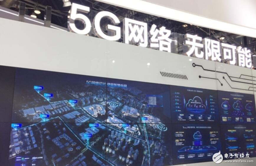 大国崛起!华为展示全球首个基于5G网络切片的智能电网应用