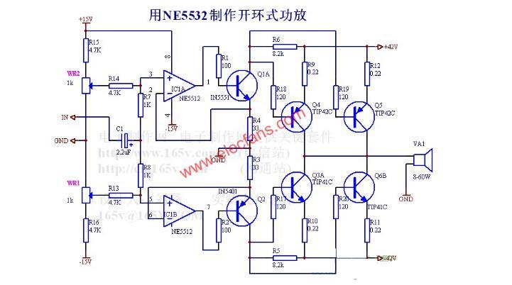 tip41c功放电路图大全(四款tip41c功放电路)