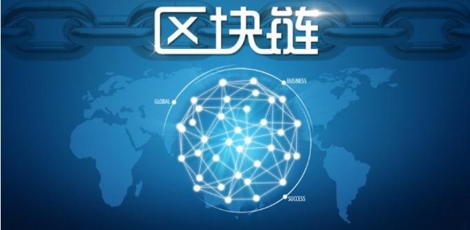 区块链技术与电商交易平台的未来
