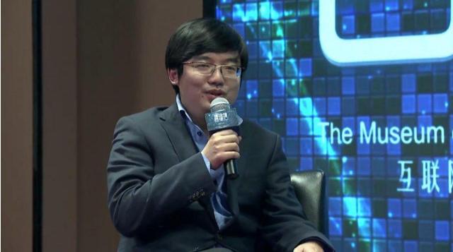 太一云董事长邓迪:区块链技术是第四次工业革命重要...