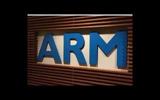 外媒:ARM中国合资公司正式运营 中方占股51%