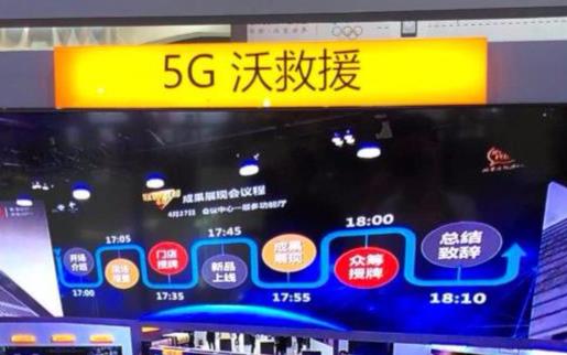 """中国联通拓展无人机应用 发布""""5G无人机+AI""""..."""