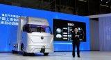 L4级别自动驾驶卡车,其核心竞争力又有多少呢?技...