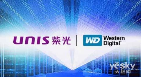 紫光携手台湾厂商组建内存产业链联盟