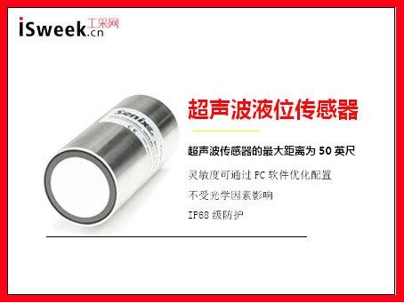 在工业领域超声波液位传感器测量技术原理