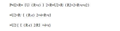 阻抗匹配是什么意思_阻抗匹配原理详解
