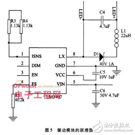 LED智能系统设计