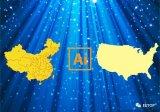 中美在AI领域确实存在一定差距,无可否认
