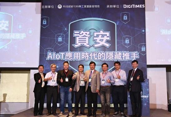亚洲资安意识弱 信息安全对物联网是一大挑战