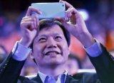 小米终于迎来上市,CEO雷军持股31.41%
