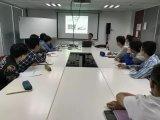 徐迈老师人工智能学习交流分享会:你好,人工智能
