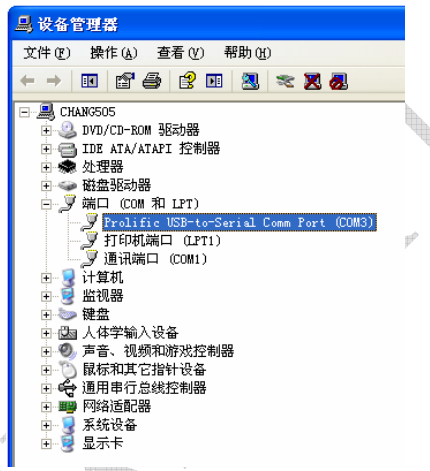 MSP430单片机BSL编程器使用说明书VER4.3