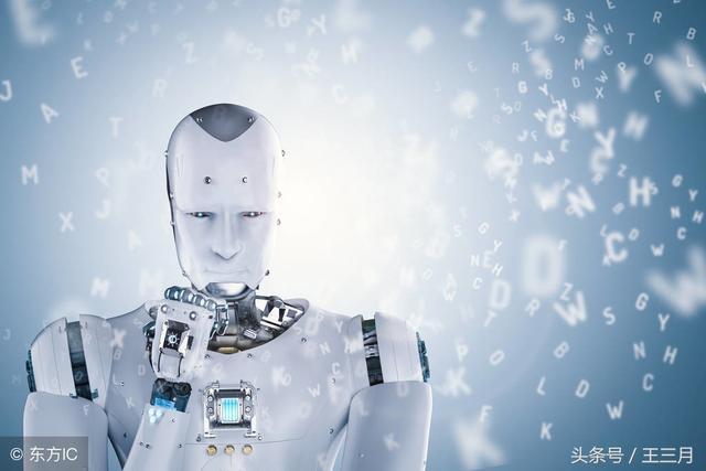 """全球""""协作机器人""""大角逐,中国智造如何发声?"""