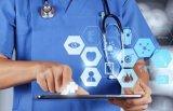 数字化转型为医疗健康领域带来了新机会