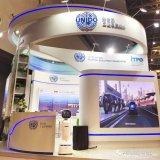 科沃斯机器人旺宝担任联合国展台的导览大使  携手UNIDO共建AI产业新生态