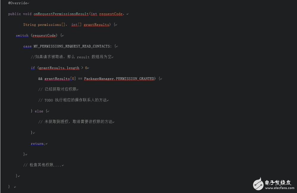 android允许读写访问及各种权限说明