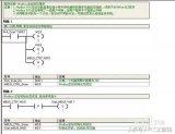 西门子S7-200PLC通过modbus通讯案例