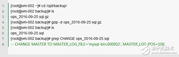 MySQL数据库误删后的回复技巧 1