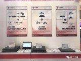 中国首款采用申威CPU的自主可控万兆防火墙
