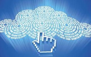 全球IT创新动力转移到中国  云计算服务本土化具...