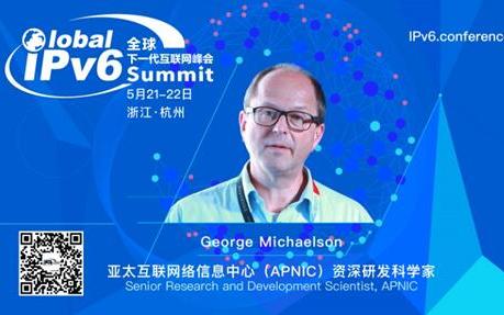 亚太顶尖IPv6专家齐聚全球下一代互联网峰会