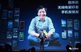 小米有望成为历史最大规模IPO,或成为今年全球规模最大科技新股