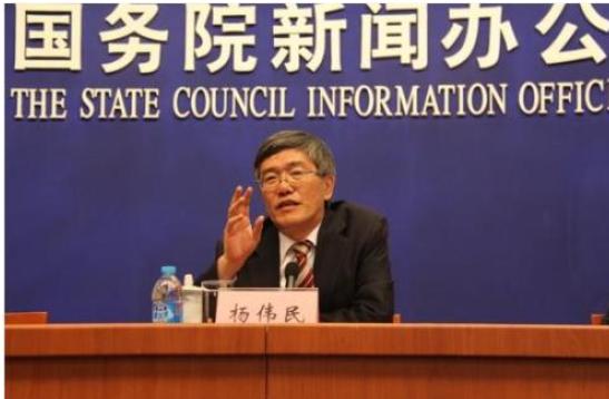 中美贸易争端真相_遭杨伟民驳斥