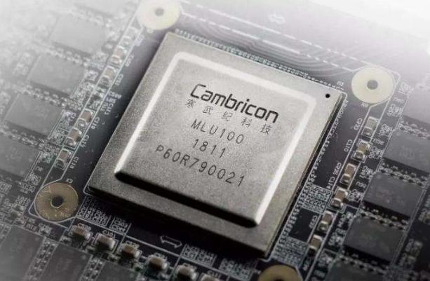 寒武纪国内首款云端智能芯片有何用途?