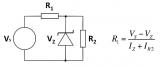 特殊的电阻器调节电阻的使用方法