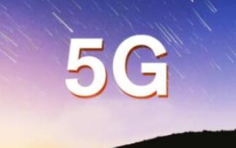 两周全球5G通信技术和部署进展五大事件