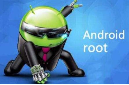 為什么很多人喜歡root手機,root后可以干什...