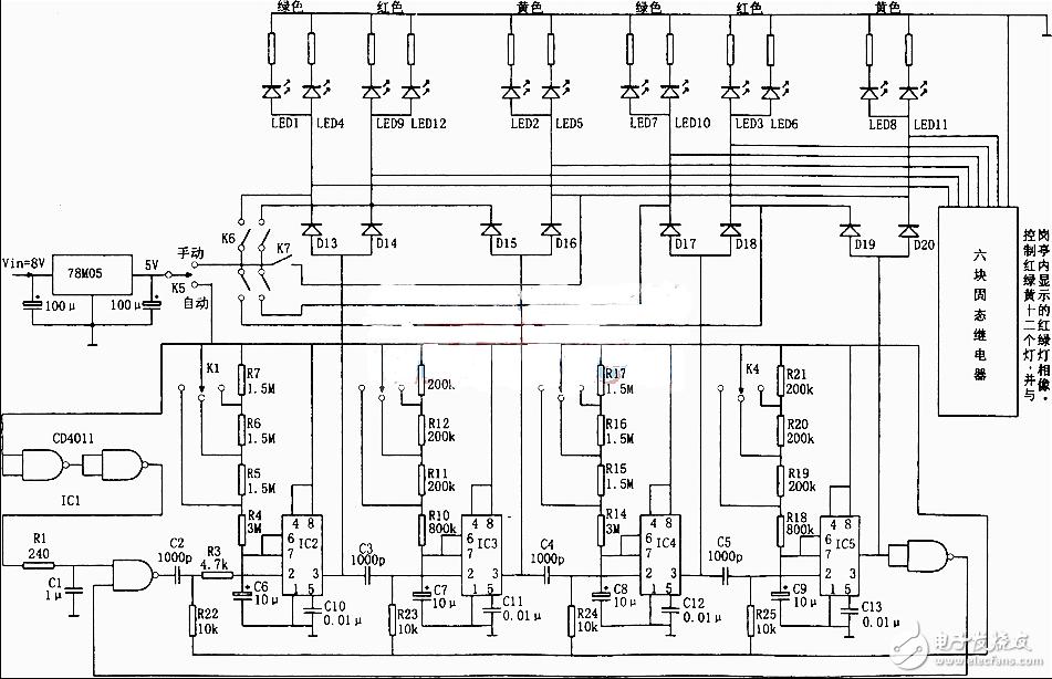 红绿灯控制电路图大全(555\74LS192\计数器74LS160)
