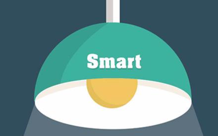第五届智能(智慧)照明高峰论坛 给你一盏智慧的灯