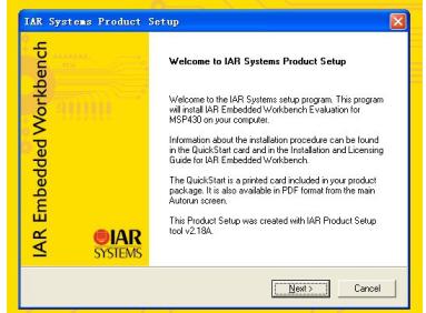 IAR FOR MSP430入门教程