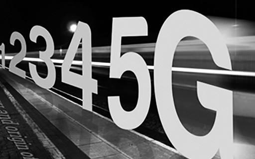 全球5G网络建设蕴巨大商机 通讯芯片商加速布局