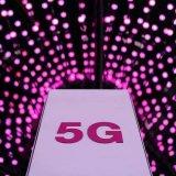 工信部表示,我国首款5G手机将于2019年下半年...