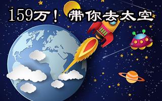 【晚间3分钟】:全球半导体材料市场大陆仅次于台湾...