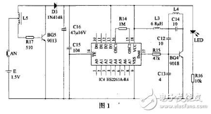 遥控门铃电路图大全(多谐振荡器\编码\信号发生器\TWH630\PT2262)