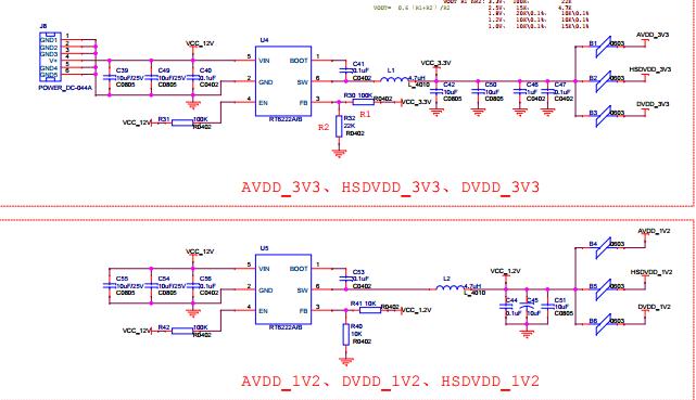 NCS8803 HDMI转EDP转接芯片资料下载