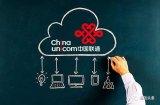 中国联通以合作共享的形势拓展物联网,将鸡肋做成蛋...