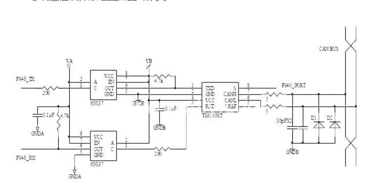 CAN总线通信典型电路原理图(四款CAN总线通信电路原理图分享)