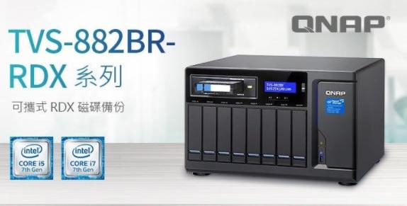威联通推出TVS-882BR系列新款RDX机种