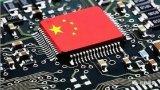 高通与大唐电信合资专注低端手机芯片,不利于中国自...
