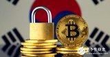 韩国财富管理公司表态:加密货币未来将是一种安全的...