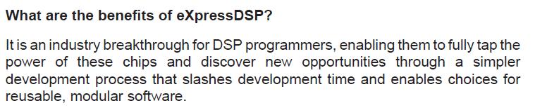 关于EXpress DSP的非常常见问题和解答详细概述