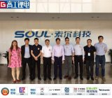 """""""一体两翼""""战略中的第二翼,索尔科技在储能电池系统领域加大产品研发和投入力度"""