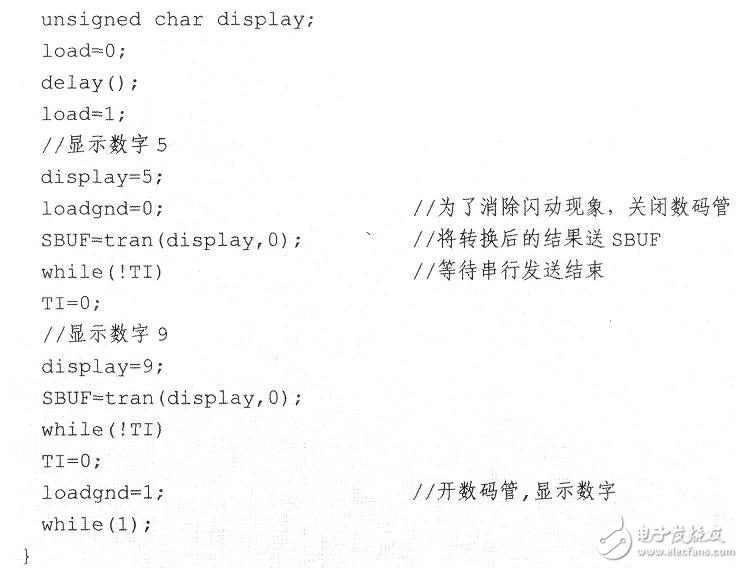 74ls164单片机编程汇总(跑马灯/驱动数码管)